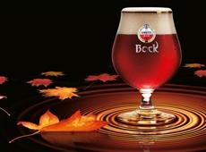Amstel Bock >>