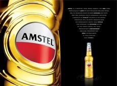 Amstel Pulse POS >>